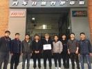 Goodridge云南昆明指定销售服务中心正式投入服务