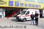 南海九江医院为救护车选装Goodridge优质刹车油管,改善刹车性能,令刹车更可靠安全