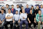 Goodridge销售服务中心中国网络(汽车类)